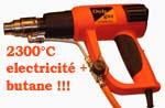 Butane-elec-150px